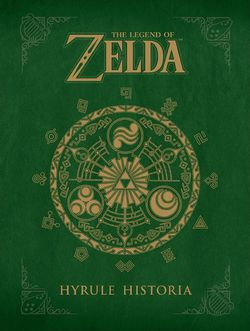 Portada occidental de Hyrule Historia.jpg