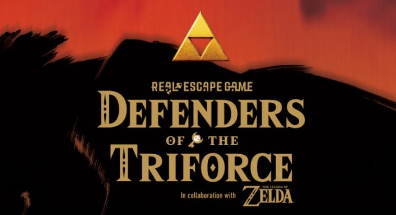 Defenders of the Triforce anunciado también para España y Francia