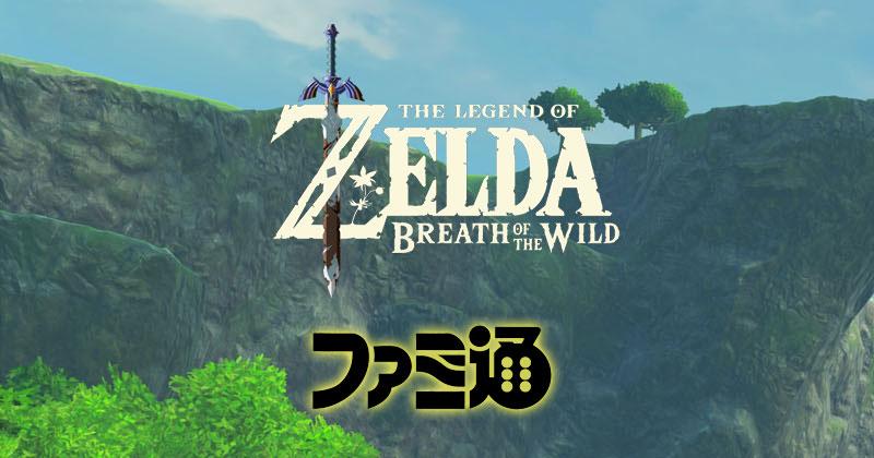 Breath of the Wild: juego del año para Famitsu