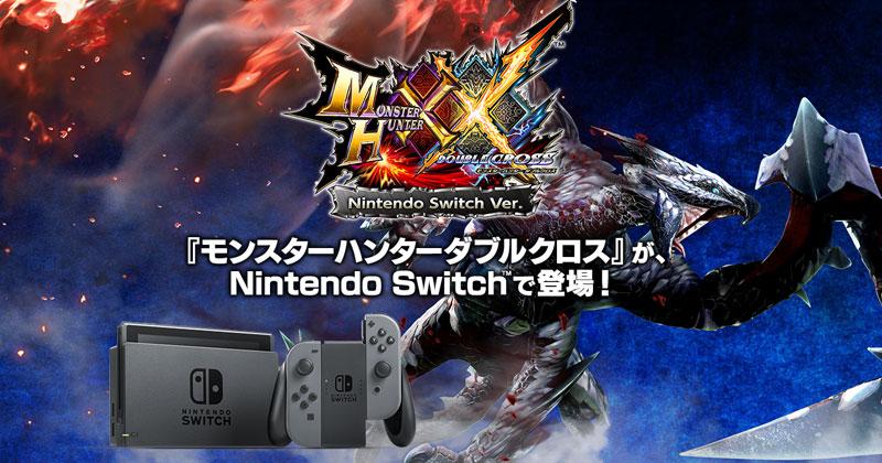 Monster Hunter Double Cross en Switch