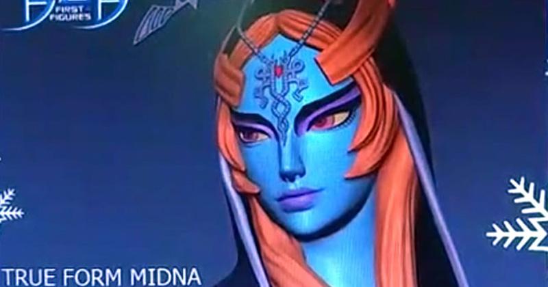 Primera imagen de la figura de Midna de First4Figures