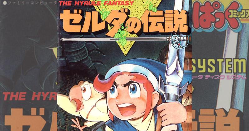 El manga de Zelda de Ran Maru