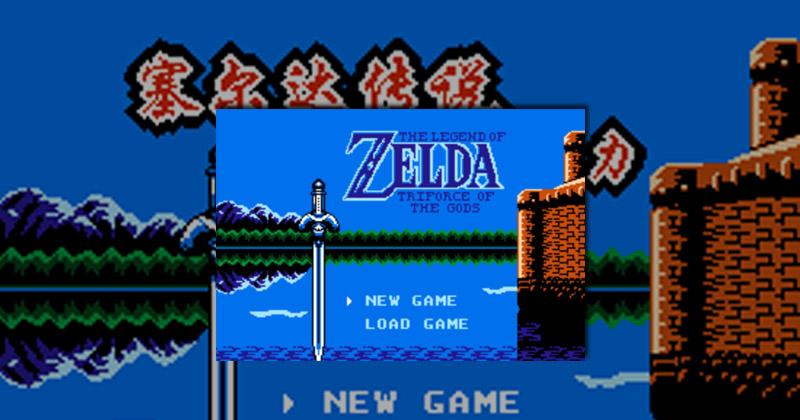 """Zelda 3 """"chino"""" traducido al inglés"""