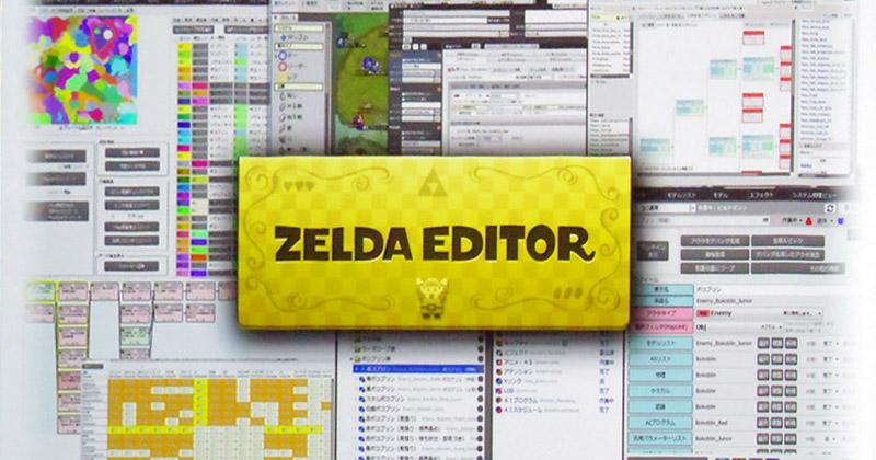 Zelda Editor: la herramienta con la que se creó Breath of the Wild