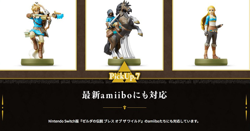Hyrule Warriors: Definitive Edition será compatible con los amiibo de Breath of the Wild