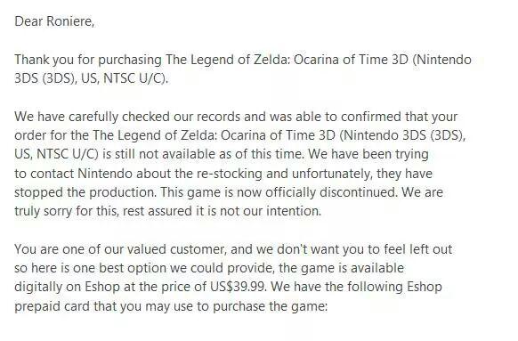 ¿Podría Ocarina of Time 3D dejar de fabricarse también en Europa?