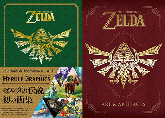 comparativa hyrule graphics arts artifacts