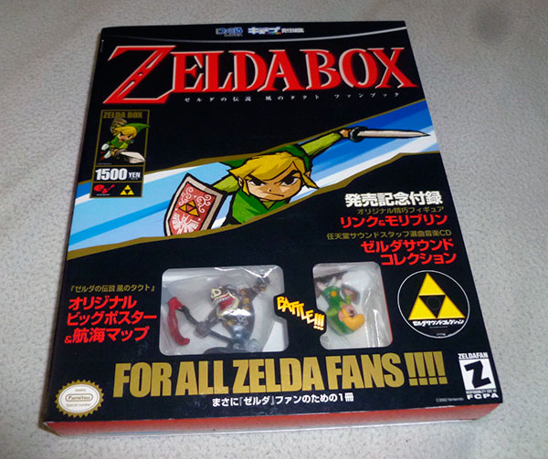 ZeldaBox